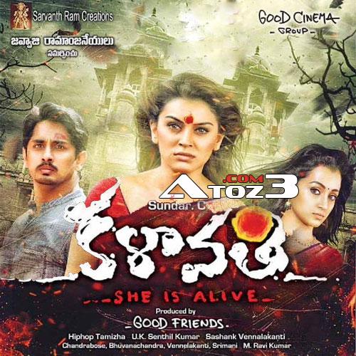 santosham telugu movie songs  in doregama