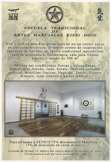Kisei dojo - Artes marciales sevilla ...