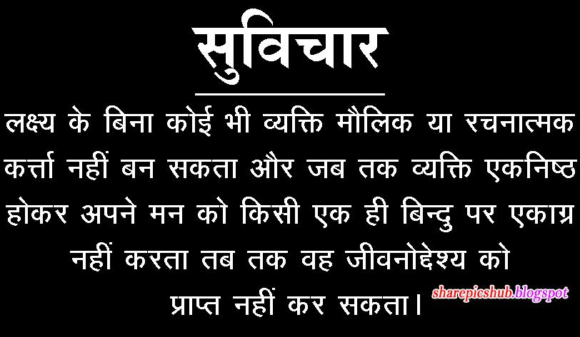 aim of life hindi How to get success in life in hindi ,  70% लोग ही अपना aim बनते हैं बाकि के 30% aim बनाते ही.
