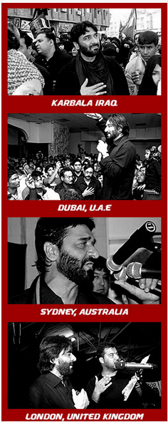 Nadeem Sarwar - Safeer-e-Azaa