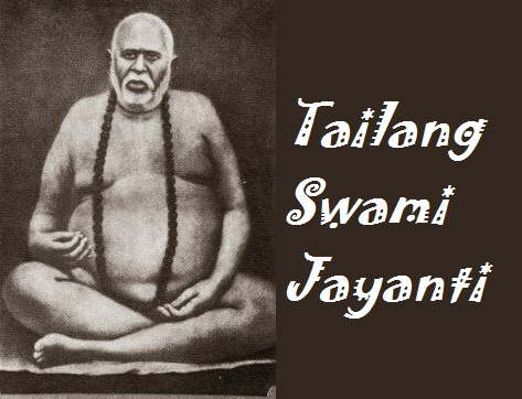 Happy Tailang Svami Jayanti