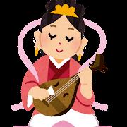 弁財天のイラスト(七福神)