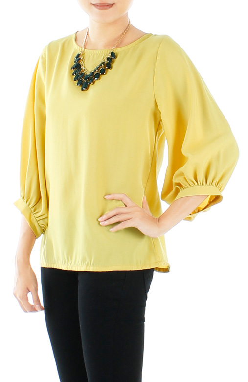 Prim n' Proper Scoop Sleeve Blouse