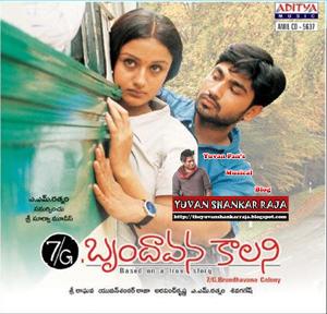 7G Brundhavan Brindhavan Colony Telugu Movie Album/CD Cover