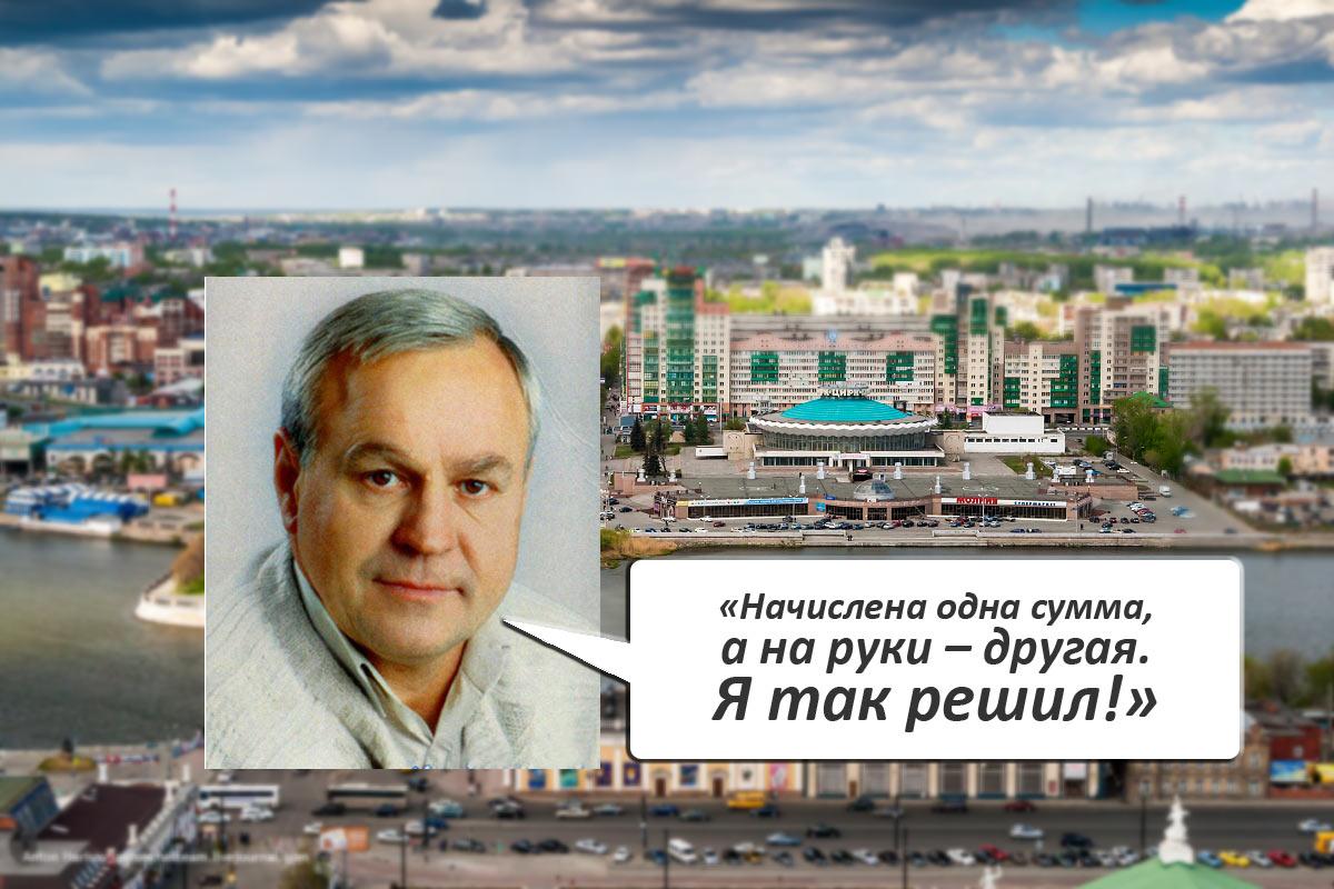 ТК«Набережный», ООО ТК«Берег», Кромм Владимир Иванович