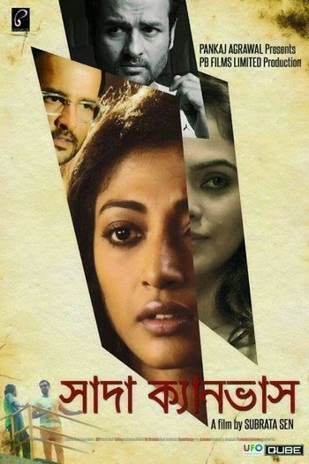 Shada Canvas (2014) Bengali Movie First Look Poster