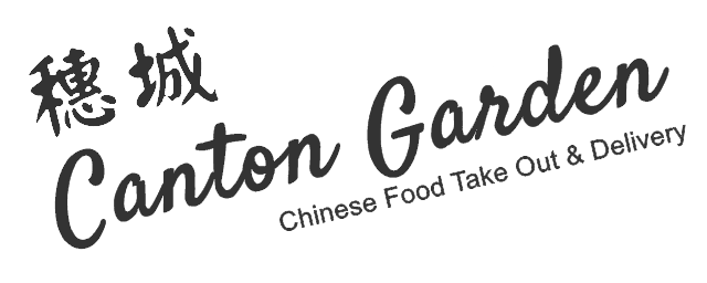 Canton Garden Restaurant 穗城