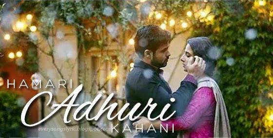 Hamari Adhuri Kahani (2015) Movie Poster No. 4