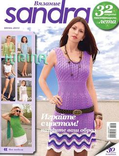 Журнал Sandra № 6 2011
