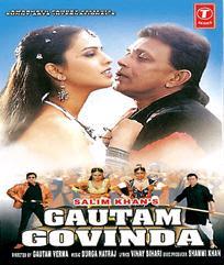 Gautam Govinda (2002) - Hindi Movie
