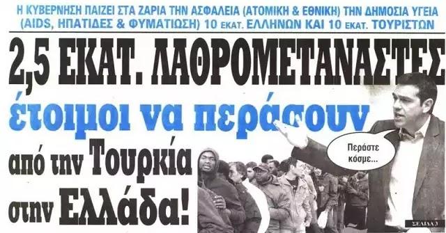Λαθρομετανάστες παντού: Μπήκαν και στους αρχαιολογικούς χώρους - Σύντομα θα στήσουν τσαντίρια και στην Ακρόπολη