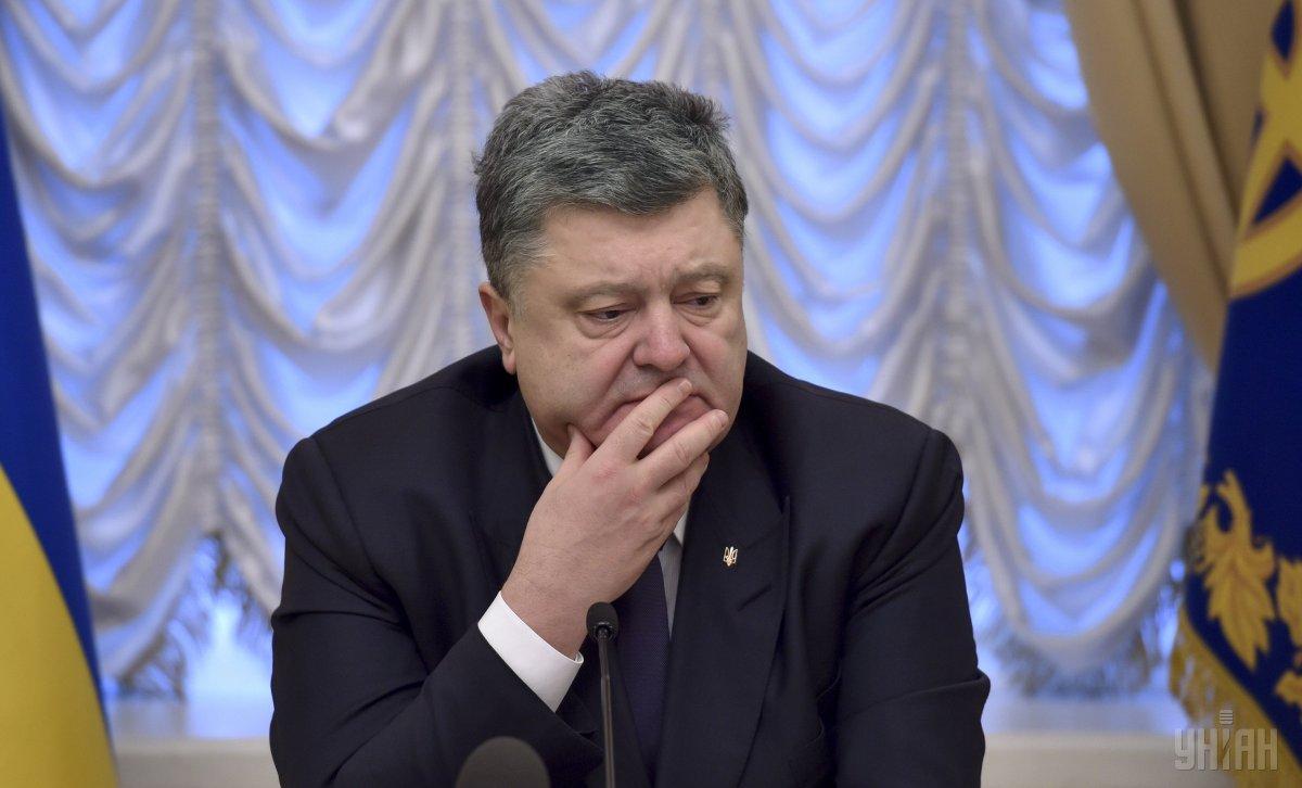 Переяслав-Хмельницький БПП оголосив про саморозпуск у зв'язку із призначенням головою РДА Клименка