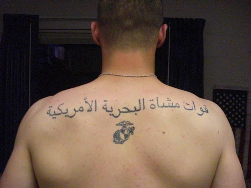 arabic-tattoos