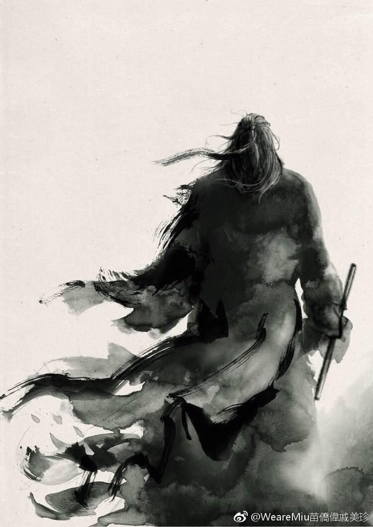 Huang Yaoshi by Yu Xiao