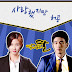 Heo Gong - Even Though I Loved Lyrics (A Daughter Just Like You OST)