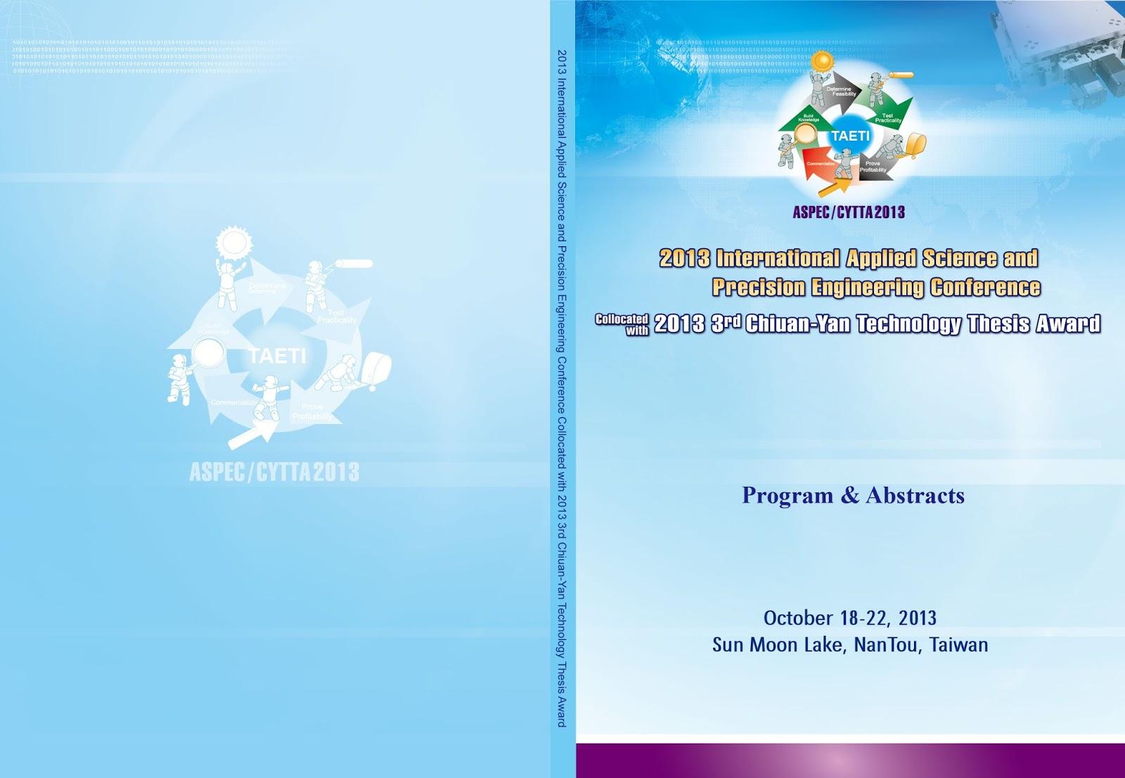 ASPEC-會議手冊封面