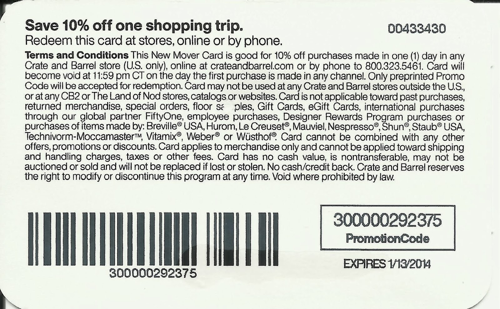 Williams sonoma coupon codes