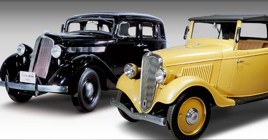 Heritage Nissan Used Cars