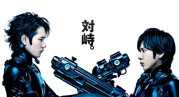Download Manga Gantz Sub Indo The Heirs