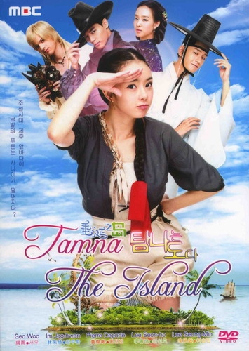 Drama Korea Tamra The Island