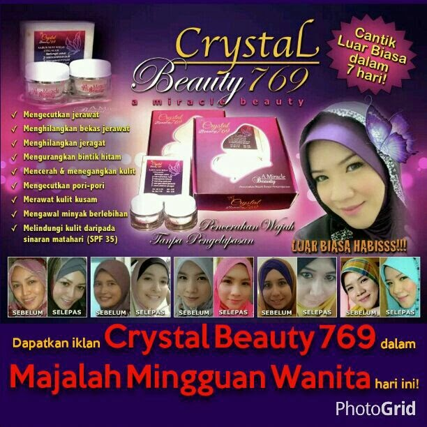 crystal beauty 769