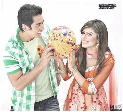 Bangla Link Desh Model