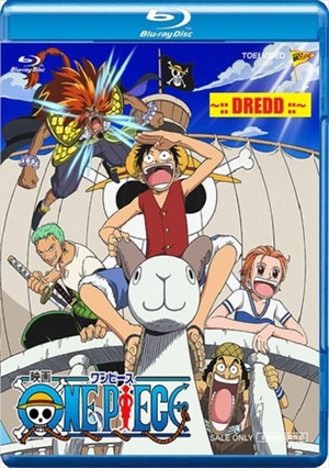 One Piece The Movie 2000 Bluray Download