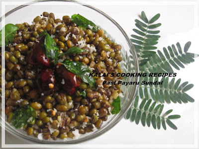 Paasi Payaru Sundal | Moong Bean Sundal | Whole Moong Dal Sundal | பாசிப்பயறு சுண்டல்