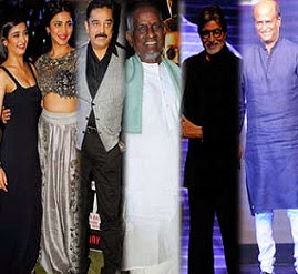 Celebs At Ilaiyaraaja Felicitaion Photos