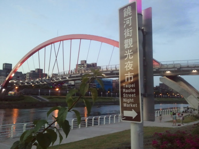 基隆河畔自行車道即景02