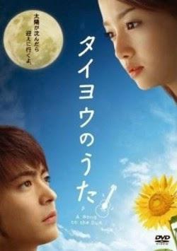 5 Film Jepang bergenre Romantis yang Menyedihkan[lensaglobe.com]