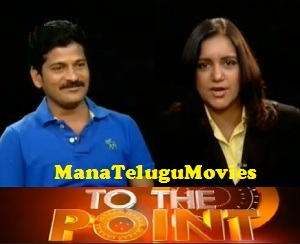 Revanth Reddy – To The Point Interview by Swapna