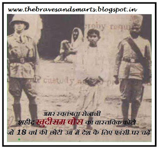 Khudiram Bose in Jail