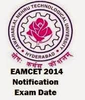 AP EAMCET 2014 Notification