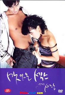Phim Sự Ngọt Ngào Của Tình Dục - The Sweet Sex And Love [Vietsub] Online