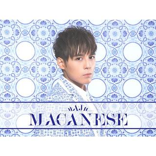 [Album] Macanese - AJ