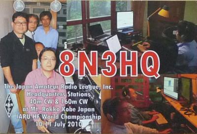 8N3HQ