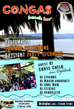 Daylight party Congas 01-05-15 Μόλυβος Λέσβου