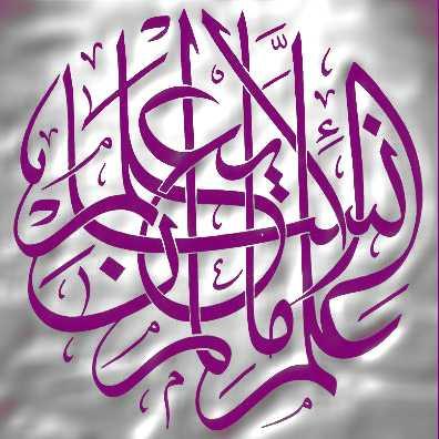Ini contohnya kaligrafi2 sist...
