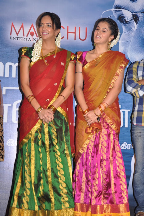 tapseelakshmi manchu in half saree at maranthen mannithen movie audio release unseen pics
