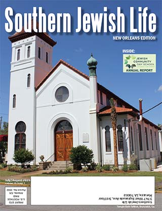 July SJL New Orleans Edition