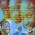 حفل ترفيهي وتنشيطي لفائدة المهاجرين الأفارقة بورزازات