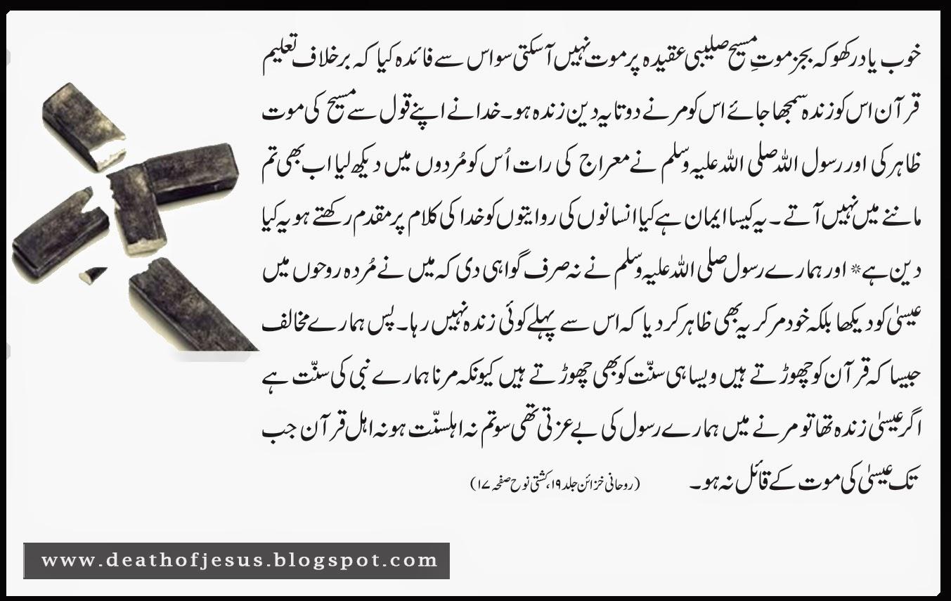 Kasr-e-Saleeb