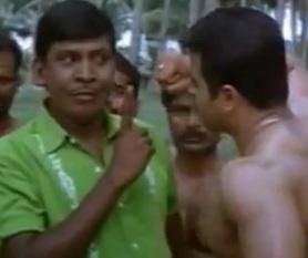 வெங்காயம் வலைப்பூ: மறக்கடிக்கப்பட்ட நடிகர் வடிவேலு ... Vadivelu Crying Winner