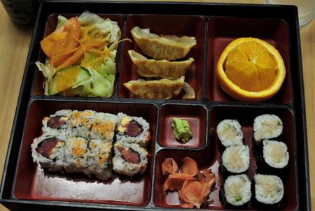 blog 365 japanese lunch boxes bento. Black Bedroom Furniture Sets. Home Design Ideas