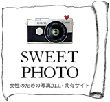 Retouches photo (jp)