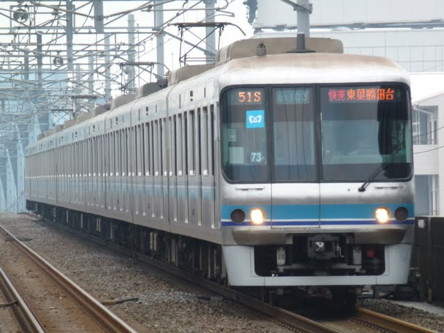 東京メトロ東西線 快速 東葉勝田台行き4 07系