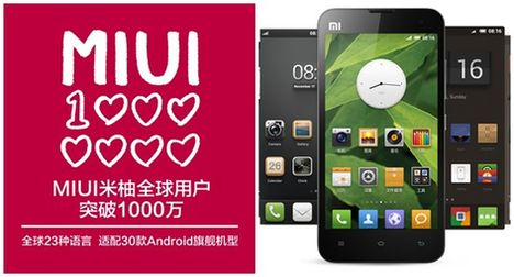 MIUI, Android