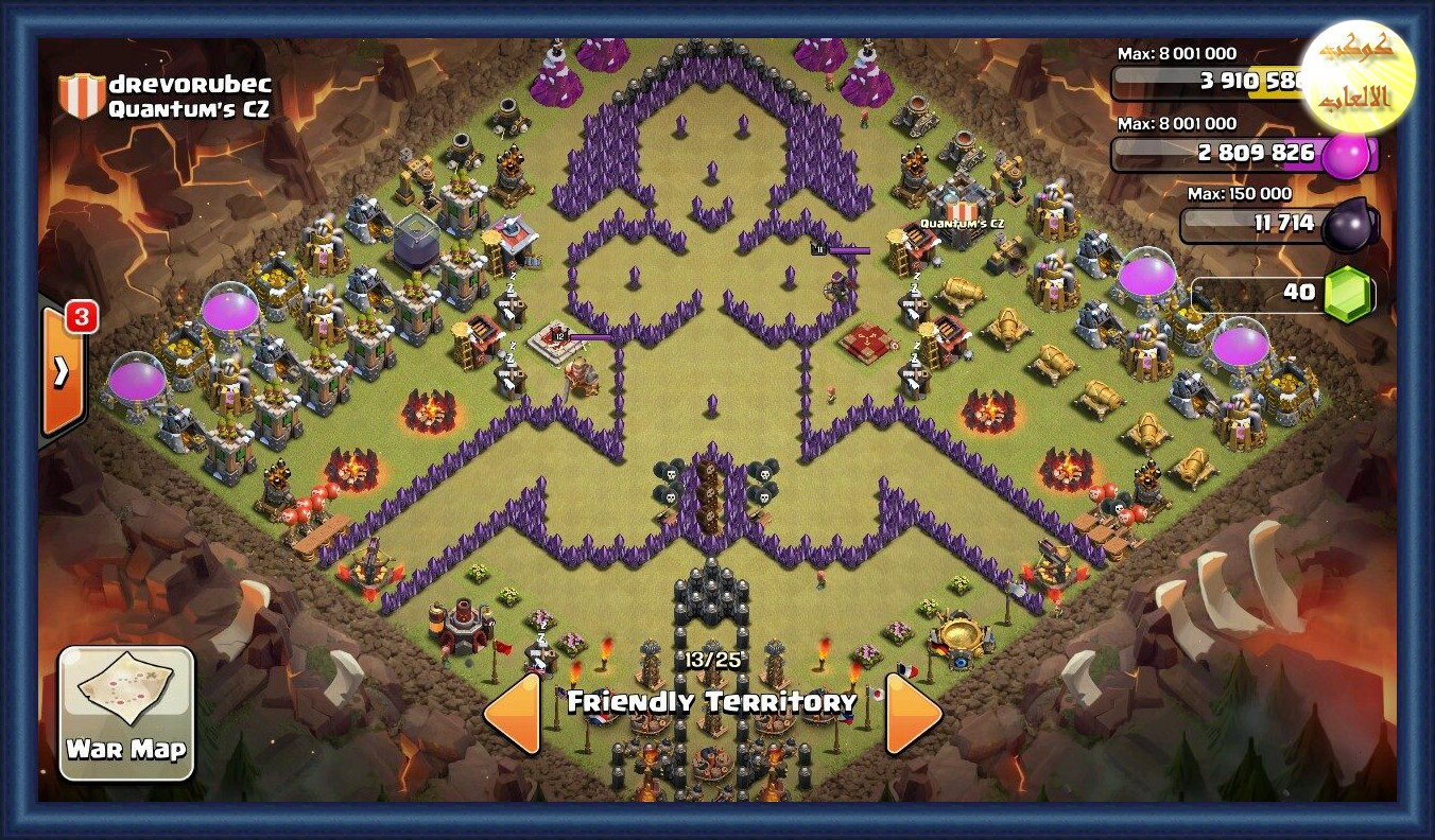 Download clash of clans hack tool zippy share