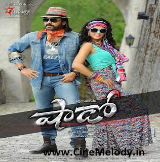 Shadow Telugu Mp3 Songs Free  Download -2013